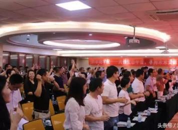 共享商学院在深圳成立