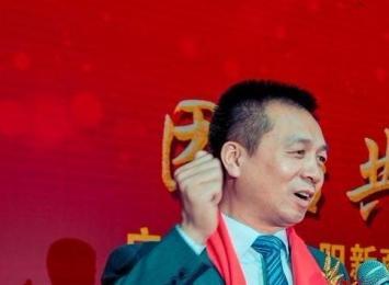 广东省湖北阳新商会第三届会员大会在深圳召开